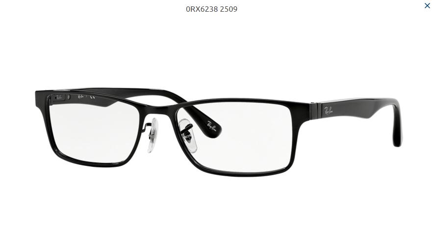 269b2d0bd Dioptrické okuliare Ray-ban RX6238 c.2509 empty