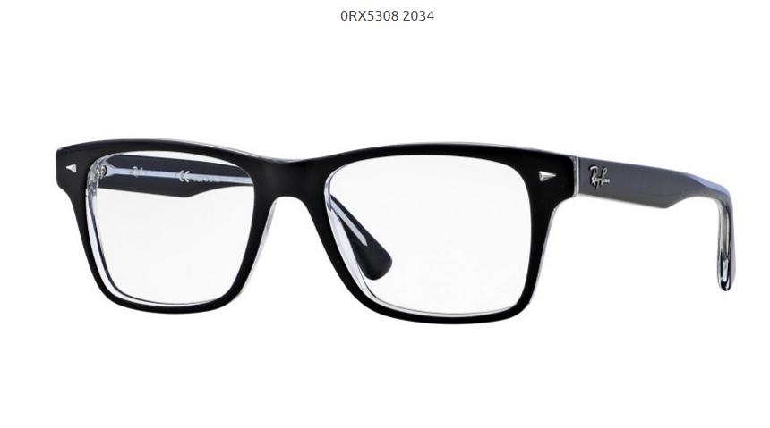 Dioptrické okuliare Ray-ban RX5308 c.2034 empty 99f0e3c7483