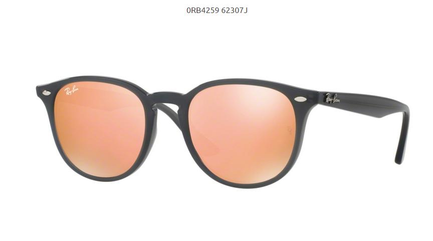 Slnečné okuliare Ray-Ban RB4259 c.62307J empty 35cd5310d9d